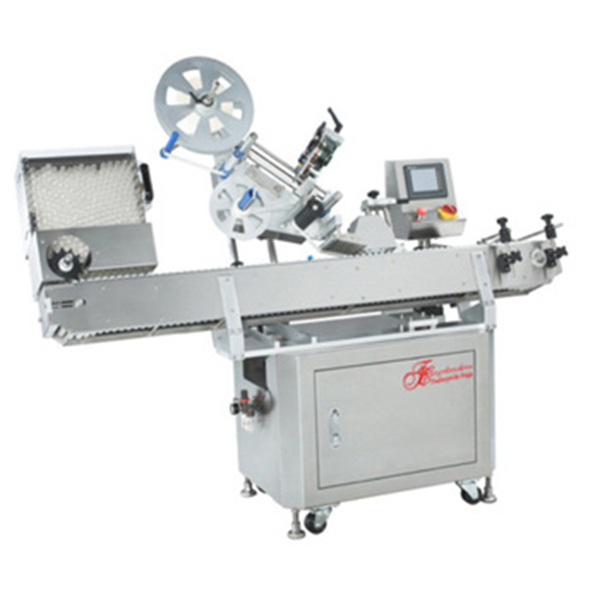 Labeling System for Pharmaceutical Machinery in AhmedabadLabeling-System